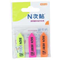 """N次贴 Stick 'N """"签名 """"指示标签便条纸 34016 45*12mm*3 (荧光3色) 25页/条 3条/包"""