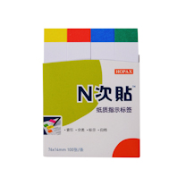 N次贴 Stick 'N 指示标签便条纸 34018 76*14mm*4 (彩色4色) 100页/条 4条/包