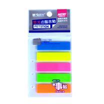 晨光 M&G 优事贴PET五分条自粘指示贴 YS-20 AS23O50102 48*12mm*5 (蓝色、黄色、绿色、橙色、粉红) 20张/条 5条/包