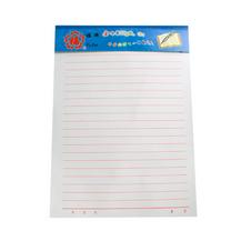 福牌 红单线信纸 F6808 B5 21页/本 3本/包