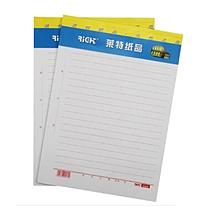 莱特 单行材料纸 1602 16K