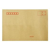 国产 中式牛皮信封 B6 3号 176*126mm 80g