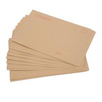北京 中式牛皮纸信封 DL 5号 80g 20个/包
