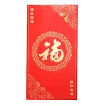 文喜 红包(福) LQ-3