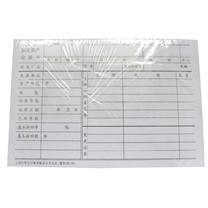 立信 固定资产分类卡吊卡 281-50 50K  50页/束 (仅限上海可售)