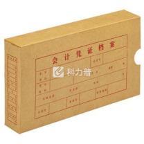 立信 档案纸盒 2992 30K (本色) (仅限上海可售)