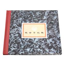 立信 现金日记账 231-D(丙) 24K  10本/封
