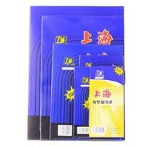 上海 复写纸 232 8K (蓝色) 100张/盒