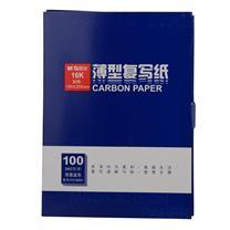 晨光 M&G 复写纸 APYVE608 16100 16K 185mm*255mm (蓝色) 100页/盒