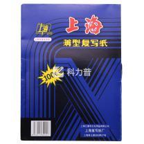 上海 薄形复写纸 222 双面 185mm*255mm (蓝色) 100张/盒