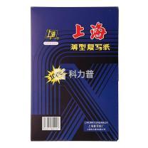 上海 薄形复写纸 275 双面 113mm*220mm (蓝色) 100张/盒