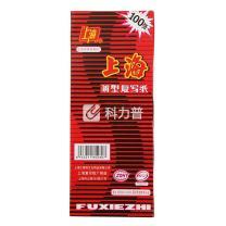 上海 薄形复写纸 2840 双面 85mm*220mm (红色) 100张/盒