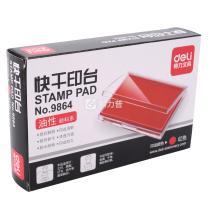 得力 deli 方形快干印台 9864 (红色)