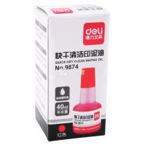 得力 deli 快干清洁印泥油 9874 (红色)