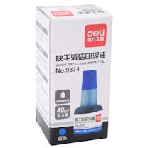 得力 deli 快干清洁印泥油 9874 (蓝色)