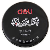 得力 deli 快干印泥 9859 (红色)