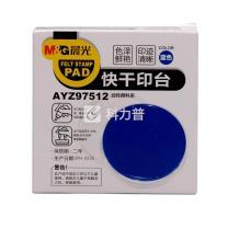 晨光 M&G 快干印台 AYZ97512B (蓝色) (透明圆)