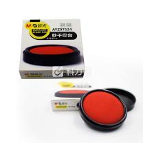 晨光 M&G 圆形铁盒秒干印台 AYZ97524 直径85mm (红色)