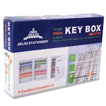 杰丽斯 钥匙箱 8701 (白色)