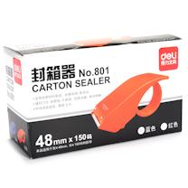 得力 deli 封箱器 801 48mm (混色) (颜色随机)