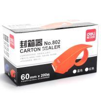 得力 deli 封箱器 802 60mm (混色) (颜色随机)