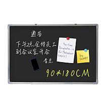 齐富 单面黑板 bca-9018 900*1800mm