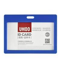 优和 UHOO PP证件卡 6611-1 横式 (蓝色) 12个/盒