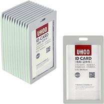 优和 UHOO PP证件卡 6612-1 竖式 (白色) 12个/盒 (不含挂绳)