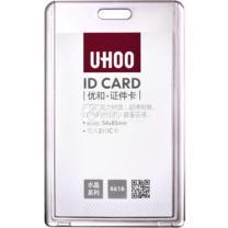 优和 UHOO 亚克力材质卡套 6616 竖式 6个/包 (不含挂绳)