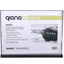 国产 横式亚克力水晶强磁T型桌牌 T-805 A4 297*210mm
