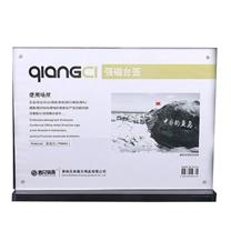 国产 横式亚克力水晶强磁T型桌牌 T-8010 A5 210*148mm