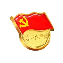 国产党徽 BZ-H01 (红色)