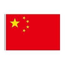 旗旺 3号国旗 GQ-03 (红色)