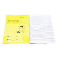 健生 小学生英语练习薄 K126-X 15.5*21.5cm 14页