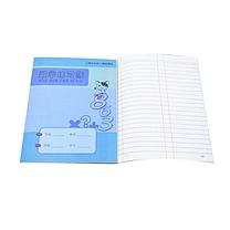 健生 小学生数学练习薄 K5-1 15.5*21.5cm 14页