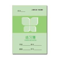 健生 新版小学生单线作业本练习簿 上海学生统一课业簿册 K101-1