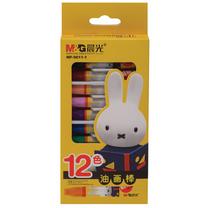 晨光 M&G 12色油画棒 9011-1 12色/盒
