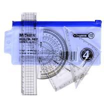 晨光 M&G 拉边袋套装尺 ARL96042 24套/盒
