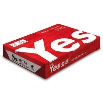 益思 YES 高白多功能复印纸 A4 80g 500张/包 5包/箱