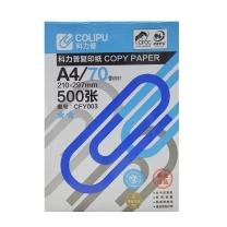 科力普 COLIPU 复印纸 CFY003 2星 A4 70g 500张/包 (新老包装更换中)