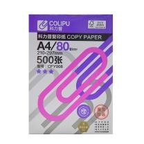 科力普 COLIPU 复印纸 CFY008 3星 A4 80g  500张/包 (新老包装更换中)