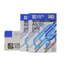 科力普 COLIPU 复印纸 CFY006 2星 A3 80g  500张/包 5包/箱 (大包装)(新老包装更换中)