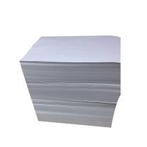 新汇东 速印纸 8K 70G 2000张/包 2包/令