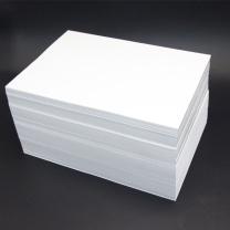 超印 复印纸 B4 70g 500张/包 (央采链接)