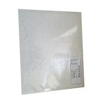 国产 241-3打印纸 241-3(24孔) (白色)
