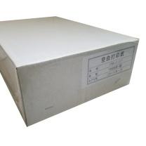 国产 150-1打印纸 150-1 (白色)
