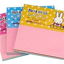 晨光 M&G 10色折纸米菲趣味2 FPYNE458 54K (混色) 120页/包