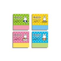 晨光 M&G 10色折纸米菲趣味2 FPYNG458 192K (混色) 400页/包