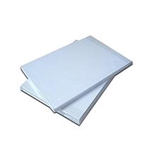 泓锐 相纸 A4-135g (白色)