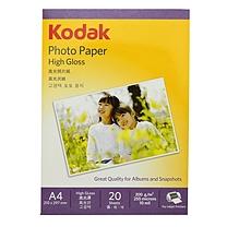 柯达 Kodak 高光相片纸 A4 200g 20张/包